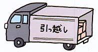 "<span class=""title"">オフィス移転のお知らせ</span>"